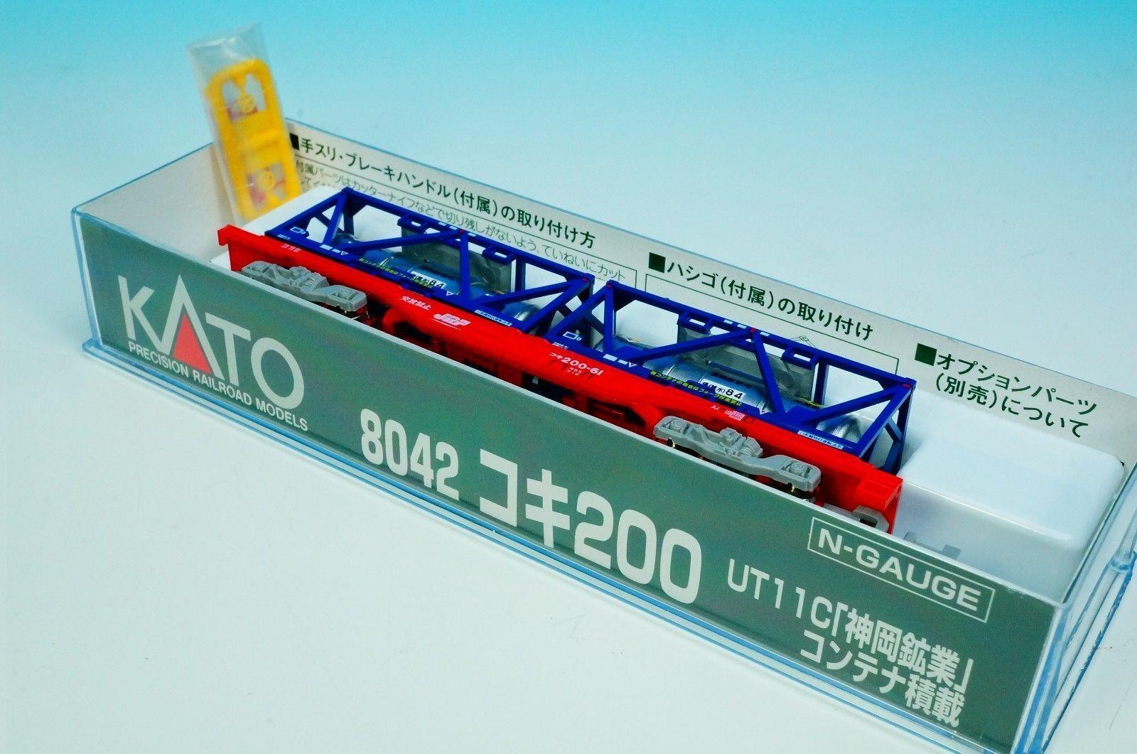 KATO 8042 N Scale Gauge Train WAGON TANK CONTAINER Citerne Railway model