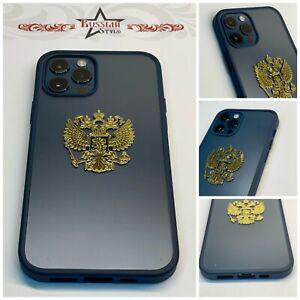 iPhone 12 Pro Cover*Hülle*Case 3D Russia Russland Wappen Silber & Gold Blau/Klar