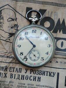 Vintage Soviet pocket watch. Ship. Mechanical watch MOLNIJA USSR. Cream dial.
