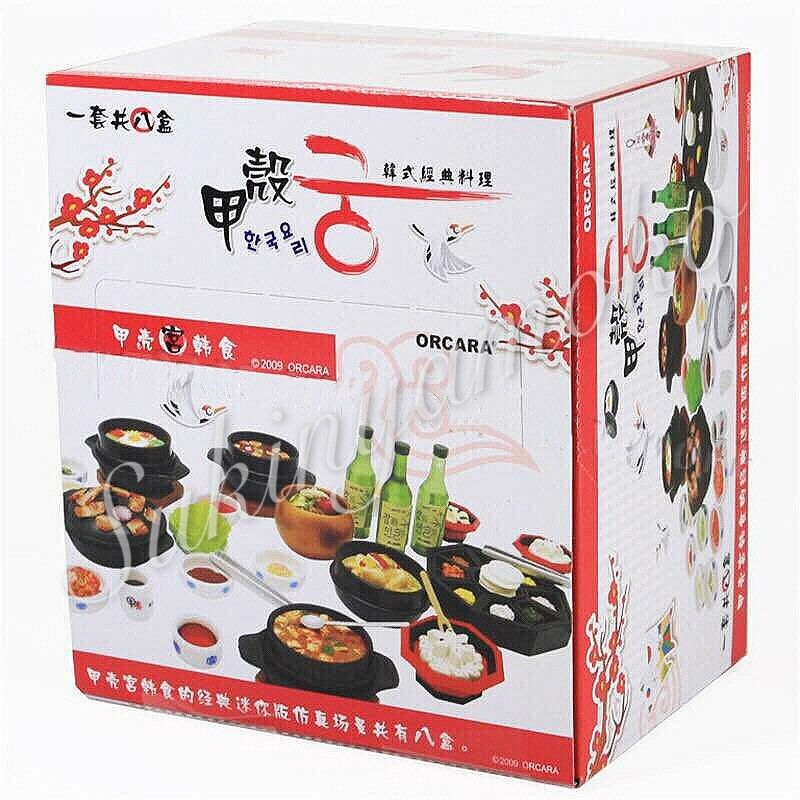 ORCARA 1 12 Korean Cuisine Set of 8
