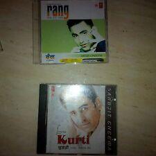Sarbjit Cheema, Rang Rara Riri Rara &  Kurti   -  2  CDS