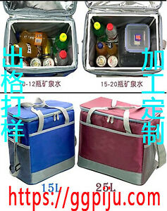 Ice-Bag-Can-Cool-Wine-Picnic-Cooling-Holder-Bags-Carrier-blade-ice-pack