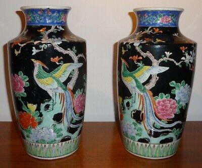 2 Große Vasen / Höhe 31 Cm / China / Asien Feines Handwerk