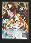 DVD Sword Art Online Season 1+2 + 2 OVA Collection Anime Boxset FREE Shipping