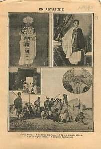 "Abyssinia Abyssinie Emperor Menelik II Ethiopia Éthiopie Harar 1910 ILLUSTRATION - France - Commentaires du vendeur : ""OCCASION"" - France"