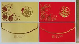 Ang-pow-angpow-hongbao-Affin-Hwang-Capital-Chinese-New-Year-red-packets-4-pieces