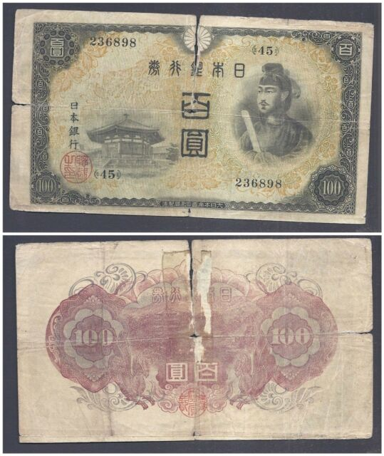 Japan 100 Yen ND (1944) in (VG) Condition Banknote P-57