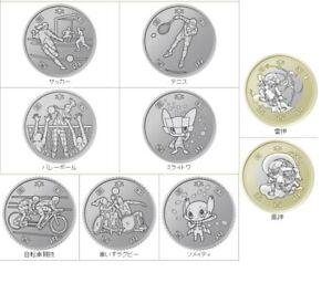 New!!! 2020 Japan 9 x 100 500 Yen Tokyo Olympics coins 2021 Series 4 last UNC