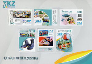 Kazakhstan-2018-neuf-sans-charniere-Light-Industry-Manufacturing-Trade-6-V-M-S-timbres