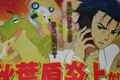 JAPAN novel Steins;Gate Hen/'i Kuukan no Octet 1~2 Complete Set 5pb x Nitroplus