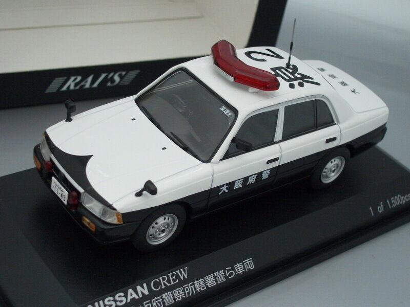 1 43 Rai's Rai's Rai's NISSAN CREW  OSAKA  PATROL CAR 1995 583f8c