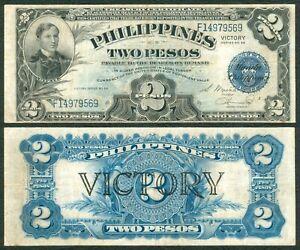 ND-1944-US-Philippines-VICTORY-Ser-2-Pesos-Osmena-Hernandez-Pick-95