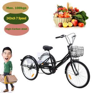 Ridgeyard-24-034-triciclo-Bicicleta-3-Ruedas-Velocidad-de-7-Marchas-con-Cesta-Adulto