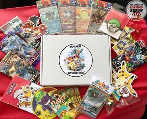 Official Japanese Pokemon Cards Packs Figures Holos Charizard Mystery Box Ebay