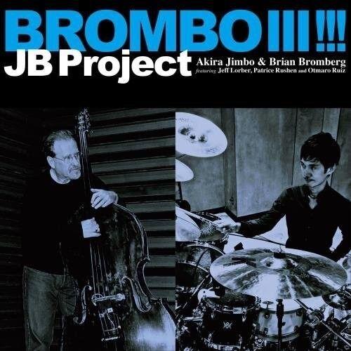 Jb Project - Brombo III [New CD] Japan - Import