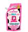 thumbnail 2 - 350 G A BONNE' Moisturizing Spa Milk Salt Whitening Smooth Exfoliating Baby Skin