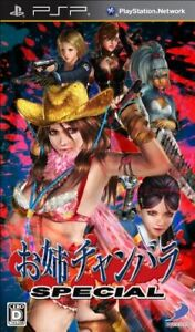 USED-PSP-PlayStation-Portable-Onechanbara-SPECIAL-96229-Japan-Import