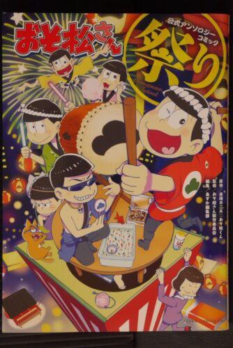 "JAPAN Mr Osomatsu-san Official Anthology Comic /""Matsuri/"" Osomatsu"