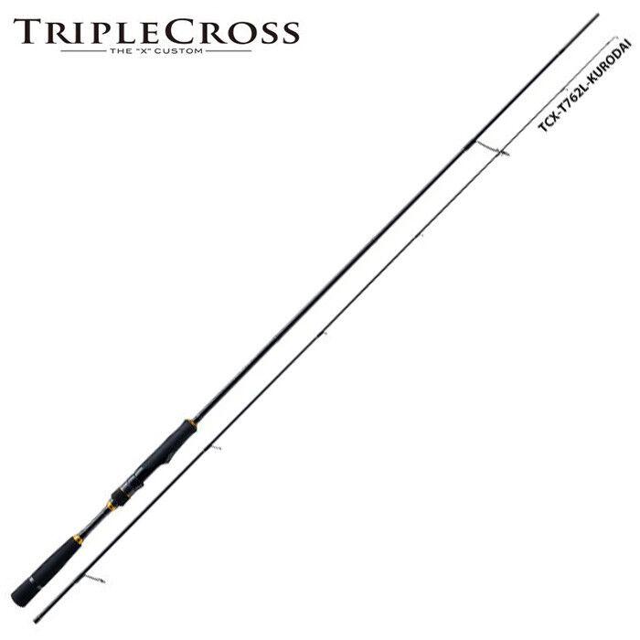 Major Craft TRIPLE CROSS 2 piece rod  TCX-T762L KURODAI