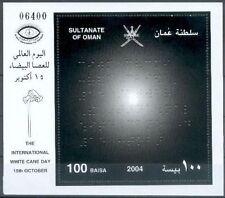 Oman 2004 ** Bl.40 Blinde Blindenschrift Braille Cane