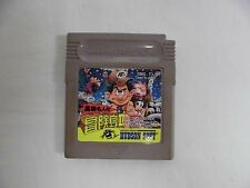 GB -- Takahashi Meijin no Bouken Jima Ⅱ 2 -- Game Boy, JAPAN Game Nintendo.