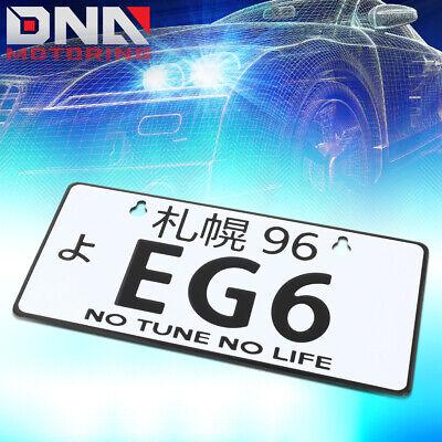 Tokyo Part # MP-001-MX-5 NRG JDM Mini License Plate 3 X 6 MX-5