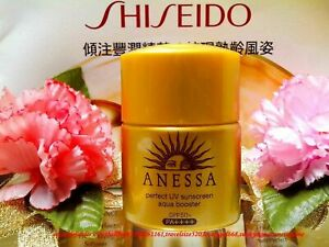 SALE-Shiseido-ANESSA-Perfect-UV-Sunscreen-Aqua-Booster-SPF50-12ML-P-FREE