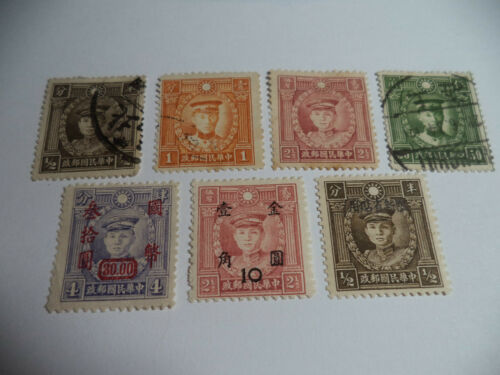 VERY NICE GROUP OF STAMPS. OF CHINA. SELLOS DE CHINA