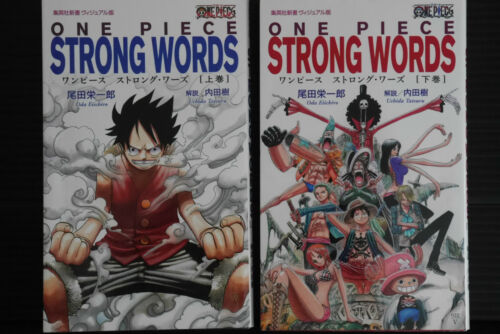 japan one piece strong words 12 complete set