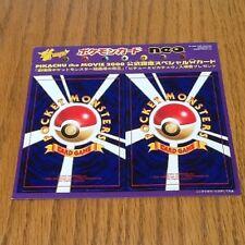 Japanese Pokemon ADV 2 Card Pikachu Movie Promo 2000 HITMONTOP IGGLYBUFF Sealed