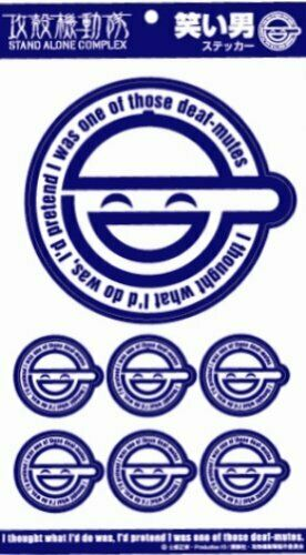 Ghost In The Shell S A C Laughing Man Stickers Japan Ebay