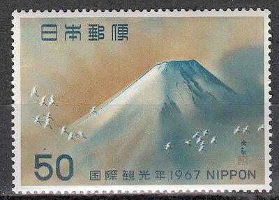 """Yokoyama """"fujiyama"""" 973** Gemälde V T Japan / Nippon / 日本 Nr"""