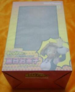My-Hero-Academia-Uraraka-Ochako-hero-suit-Ver-1-8-figure-BellFine-Japan-NEW