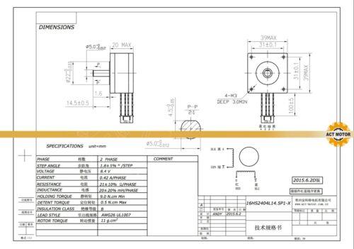 3pcs nema 16 motor PAP 16hs2404l14.5p1-x 0.9nm bipolar D-Shaft Act motor