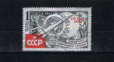 Europa ZuverläSsig Russland 1961 Marke 2541 Rakete Auf Metallfolie Mit Aufdruck Ungebraucht/mlh Russland & Sowjetunion