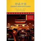 Getting Around in China: Glimpses of Contemporary China by Li Luxing (Paperback, 2014)