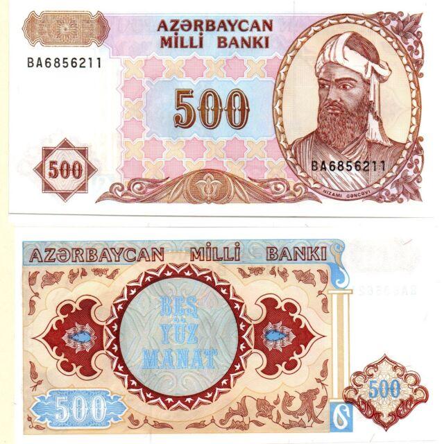 AZERBAIJAN 500 Manat (1993) Pick 19, UNC