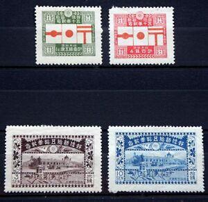 JAPAN-Michel-Nr-144-147-ungebraucht-540-Euro