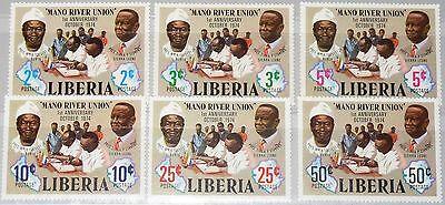 Nett Liberia 1975 974-79 721-26 Mano Union Agreement Pres Tolbert Stevens Map Mnh Briefmarken