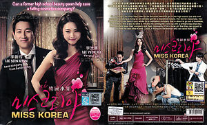 Details about MISS KOREA / 미스코리아 / 韩国小姐 (1-20 End) Korean Drama DVD with  English Subtitles