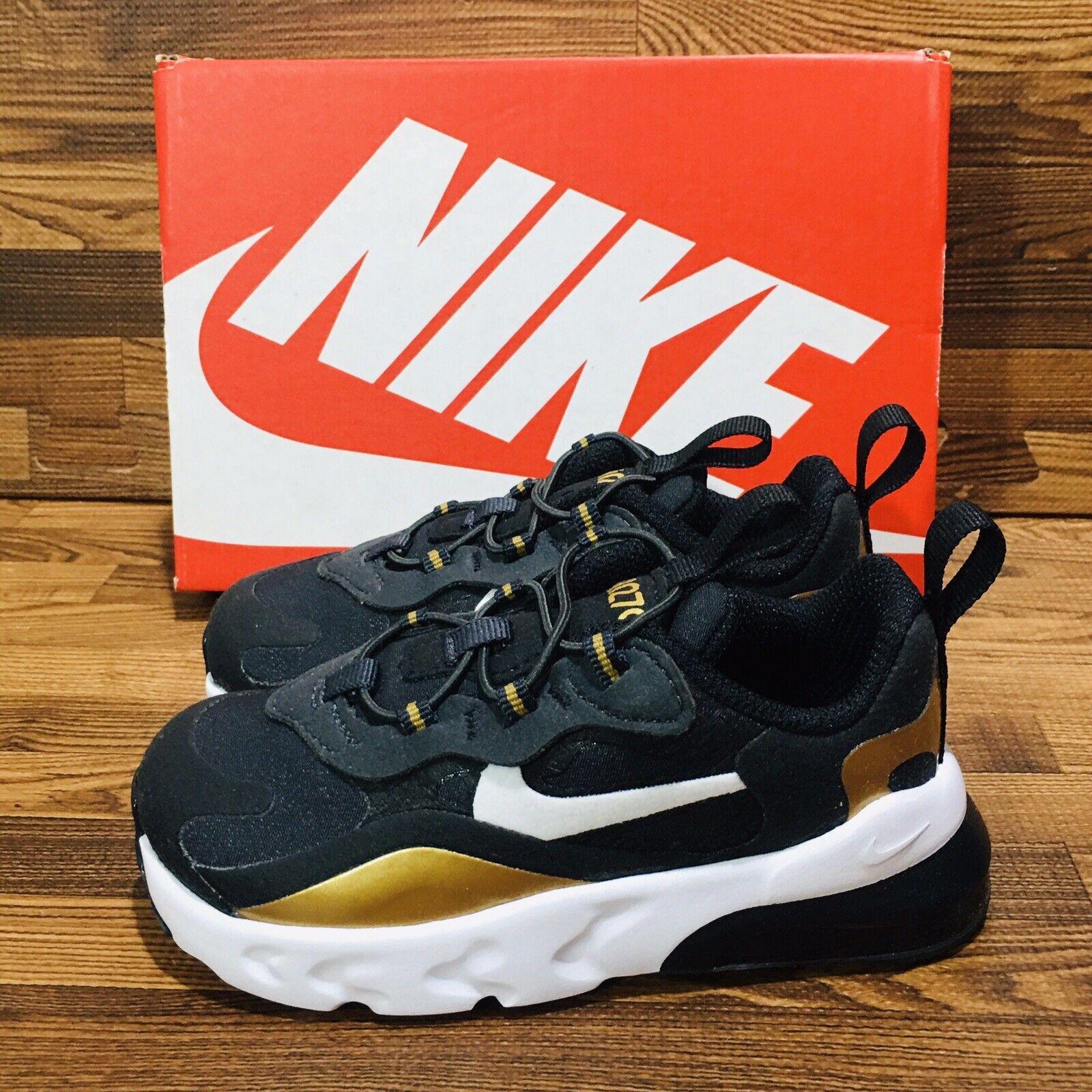 Nike Air Foamposites Lil Posite Size 5c