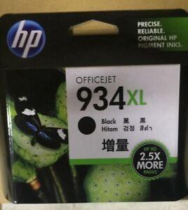 HP-934XL-Black-Ink-Cartridge-C2P23AN-Money-Back-Guarantee