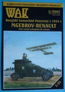 WAK-5-2007-Russian-armoured-car-Mgebrov-Renault