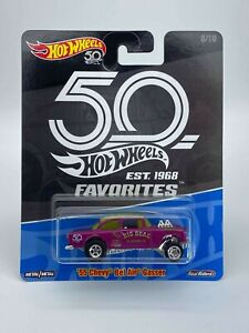 Hot Wheels 2018 50th Anniversary Favorites '55 Chevy Bel Air Gasser