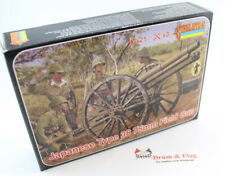 Strelets Set 176 - Japanese Type 38 75mm Field Gun & Crew - WW2 1/72 Scale