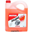 Anticongelante-Refrigerante-Puro-Concentrado-Motul-Inugel-Optimal-Ultra-5-ltrs