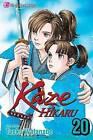 Kaze Hikaru, Volume 20 by Taeko Watanabe (Paperback / softback, 2012)