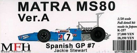 Mfh 1 20 Matra Ms80 Español Gp # 7 Jackie Stewart Ver.afull Kit Detalle