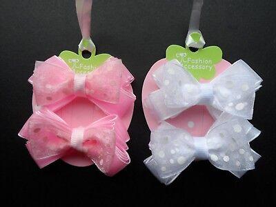 Ragazze/baby Fiocchi Per Capelli Testa Fiocchi Per Capelli Clip Fiocchi Small/med Rosa/bianco Puffy Bow Set- Rapida Dissipazione Del Calore