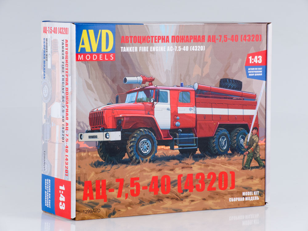 Model for assembly 1 43 The fire tank AC-7,5-40 (4320)